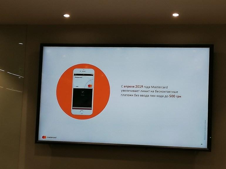 В апреле Mastercard впятеро повысит лимит на бесконтактные платежи PayPass без ввода PIN-кода — до 500 грн