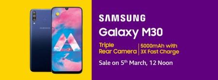 Смартфон Samsung Galaxy M30 должен быть представлен уже завтра