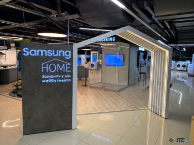 Фото-репортаж: Как выглядит магазин Samsung Home с умной техникой компании
