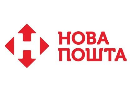 «Нова Пошта» меняет график, с 1 марта все отделения и курьеры начнут работать 7 дней в неделю