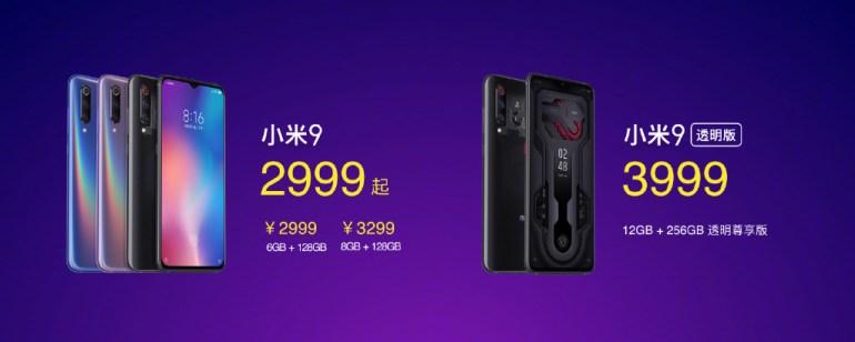 Смартфон Xiaomi Mi 9 представлен официально: SoC Snapdragon 855, 6,39″дисплей Super AMOLED, тройная камера из топ-3 рейтинга DxOMark, самая быстрая беспроводная зарядка и цена от $445