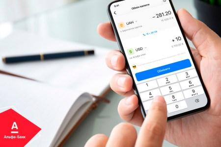 Альфа-Банк запустил валютообмен в мобильном приложении. Без комиссий