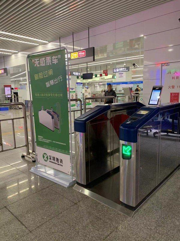 В китайском метро тестируют технологию оплаты проезда при помощи системы распознавания лиц