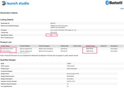Фитнес-трекер Mi Band 4 прошёл сертификацию Bluetooth 5.0, одна из версий получила поддержку NFC