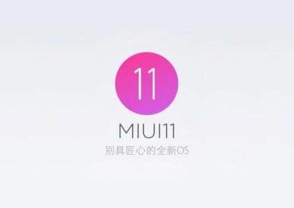 MIUI 11 получит переработанные системные иконки, режим максимального энергосбережения и другие оптимизации