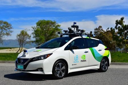 Летом этого года стартап WeRide запустит в Китае сервис роботакси