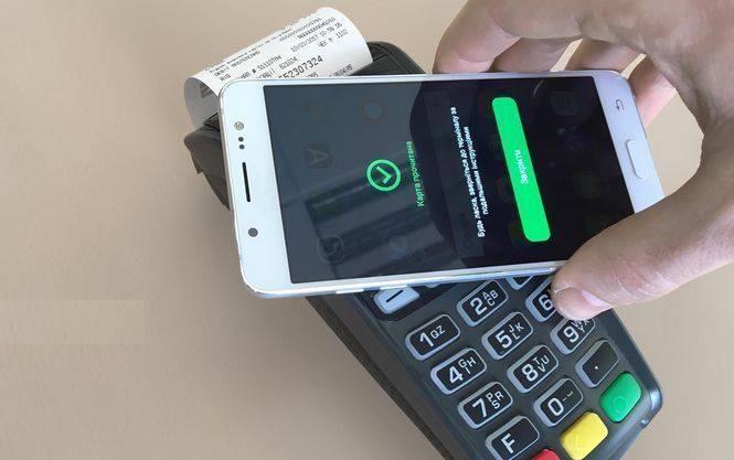 «ПриватБанк» запускает бесконтактные платежи через POS-терминалы для смартфонов без NFC