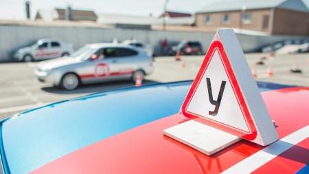 Китайский алгоритм учит водить автомобиль вместо инструктора по вождению