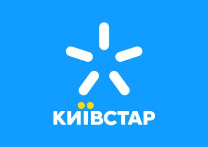 «Киевcтар» включил связь 4G ещё в 133 населенных пунктах 6 областей Украины