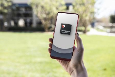 Результаты теста AnTuTu позволяют оценить производительность новых SoC Qualcomm Snapdragon 730G, Snapdragon 730 и Snapdragon 665