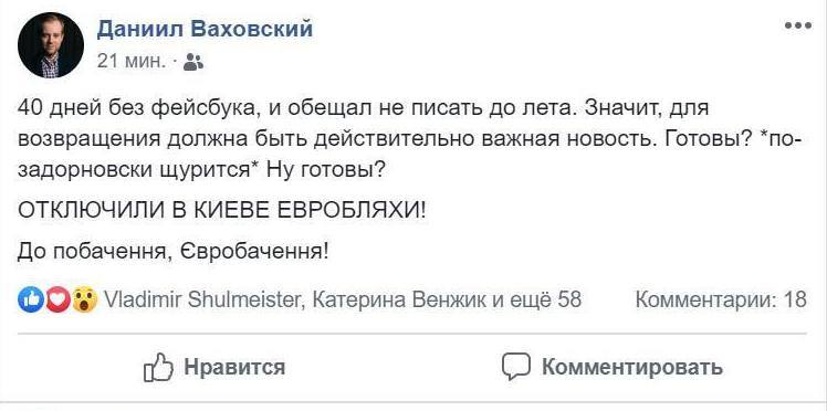 """Сервис Uklon отключил водителей """"евроблях"""" в Киеве"""
