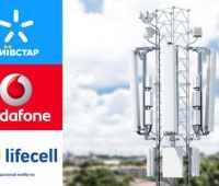 Vodafone, Киевстар и lifecell назвали самые популярные тарифы среди своих абонентов - ITC.ua