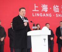 Tesla начала принимать предварительные заказы на китайские Model 3 - ITC.ua