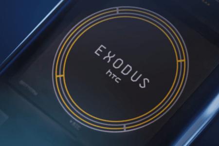 HTC анонсировала первое мобильное устройство 2019 года, это более доступный крипто-смартфон Exodus 1s