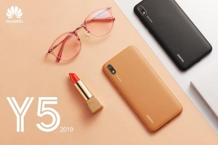 В Украине стартовали продажи 5,7-дюймового безрамочного смартфона Huawei Y5 2019 по цене 3499 грн