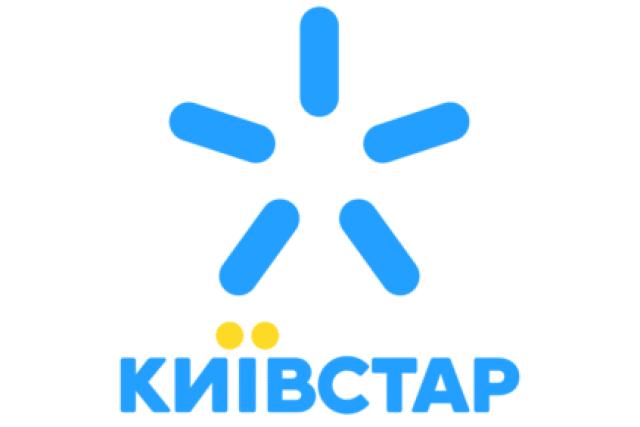 В первом квартале доходы «Киевстар» выросли на 20%, капитальные инвестиции достигли почти 1 млрд грн - ITC.ua
