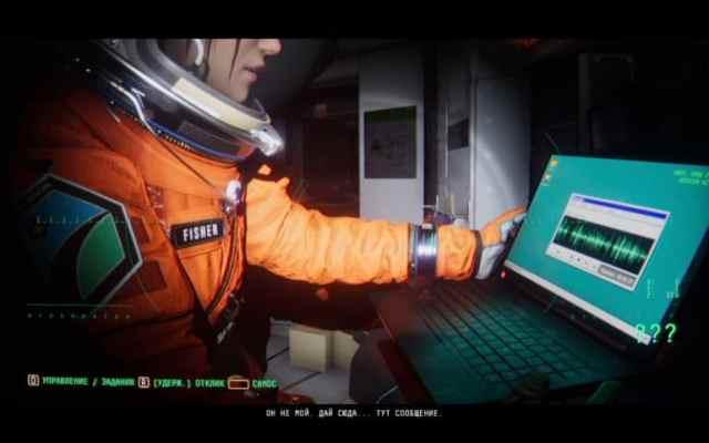 Observation: человеко-машинный интерфейс - ITC.ua