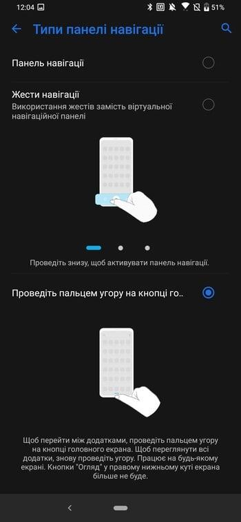 ZenFone 6 - обзор флагманского смартфона ASUS