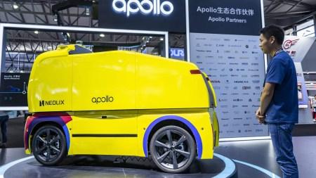 В Китае стартовало массовое производство компактных робокурьеров