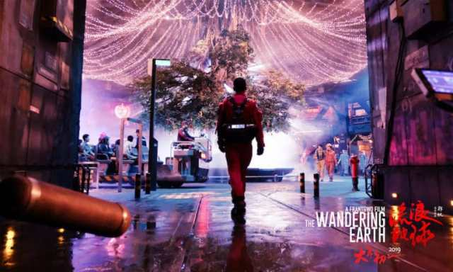 Рецензия на фантастический фильм The Wandering Earth / «Странствующая Земля» - ITC.ua