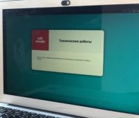 Киберполиция закрыла четыре пиратских онлайн-кинотеатра, одним из организаторов которых был сотрудник налоговой службы - ITC.ua