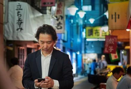 В Японии заканчивается номерной ресурс, и в стране планируют внедрить 14-значные телефонные номера