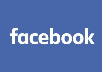 Facebook разрабатывает собственную платформу криптовалюты и может платить монетами пользователям за просмотр рекламы