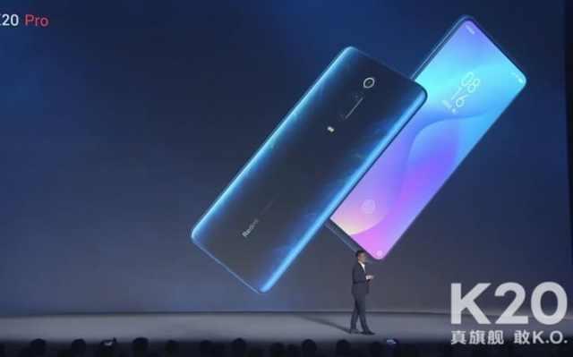 Смартфоны Redmi K20 и Redmi K20 Pro представлены официально: базовый на Snapdragon 730 стоит от $289, а продвинутый на Snapdragon 855 — от $362 - ITC.ua