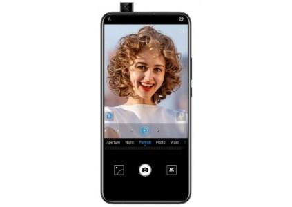 Huawei P smart Z первым в модельном ряду компании получил выдвижную селфи-камеру