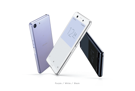Вместо Xperia XZ4 Compact. Sony представила компактный и влагозащищенный смартфон Xperia Ace
