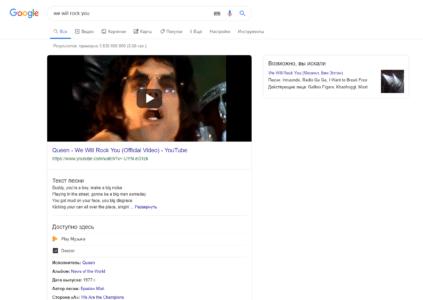 Genius Media обвиняет Google в копировании её текстов песен для поиска, Google отвергает обвинения и говорит, что лицензирует тексты у третьих лиц - ITC.ua