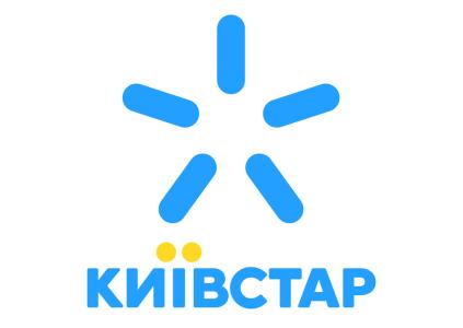 Связь 4G от «Киевстара» появилась ещё в 90 населённых пунктах Украины