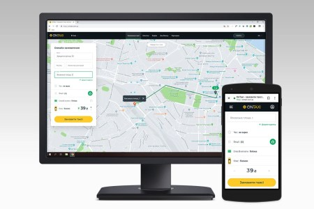 OnTaxi обновили сайт. Появилась онлайн-форма заказ с картой