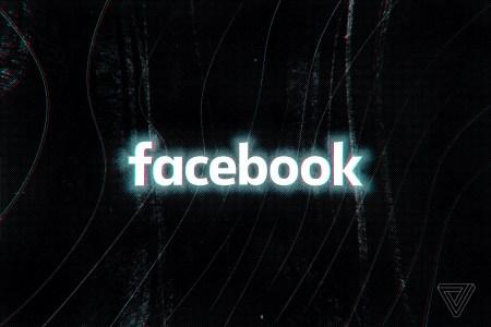 Европейские регуляторы уже принялись давить на Facebook из-за планов по запуску криптовалюты Libra