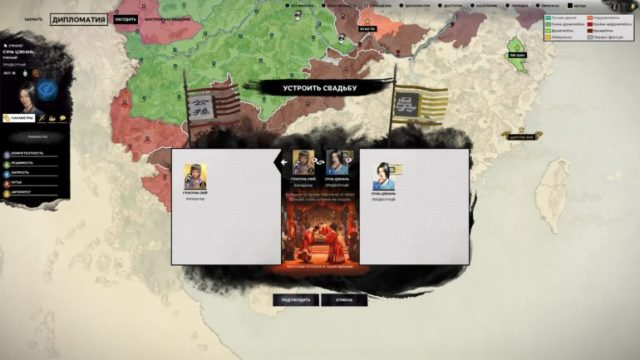 Total War: Three Kingdoms - Волны Великой реки бегут и бегут на восток - ITC.ua