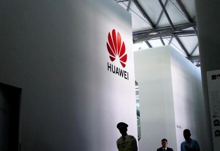 Министерство юстиции США просит федеральный суд отклонить иск Huawei о незаконности санкций