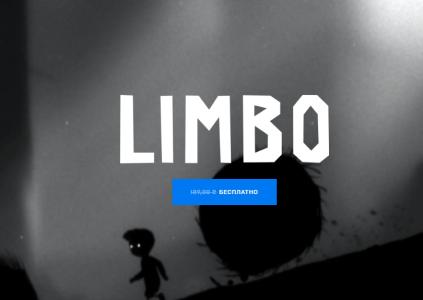 В Epic Games Store бесплатно раздают игру Limbo