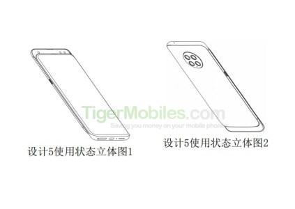 Xiaomi запатентовала смартфон-слайдер с четверной основной камерой и еще один моноблочный с новой формой выреза в дисплее