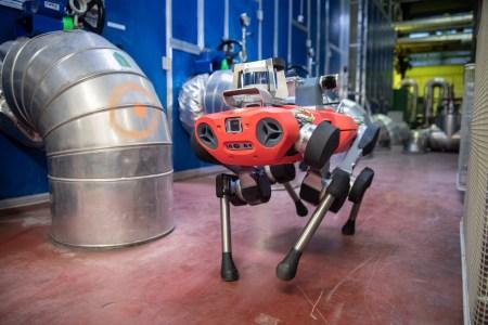 ANYmal С — коммерческая версия швейцарского четвероногого робота ANYmal