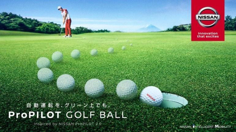Nissan разработала автопилотируемый мячик для гольфа