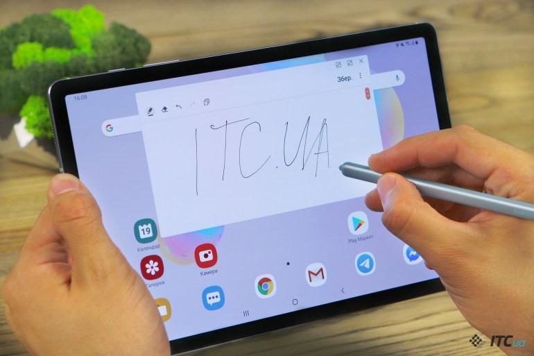 Galaxy Tab S6 рисовать