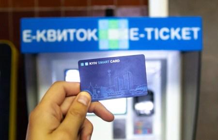 В системе продажи электронных билетов Kyiv Smart Card в метро произошел сбой, там снова временно продают жетоны и проездные (обновлено)