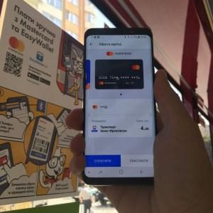 Mastercard и EasyPay запустили в автобусах Ивано-Франковска технологию безналичной оплаты со смартфона на основе Bluetooth