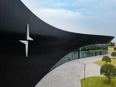 Polestar построил в Китае завод для производства электромобилей, который выглядит как музей современного искусства [галерея, видео]