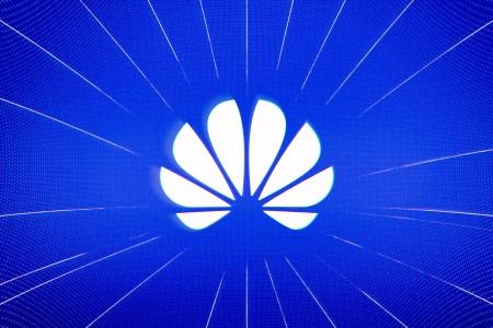 Еще 90 дней. США снова отложили введение ограничений для Huawei