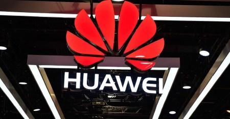 В октябре Huawei может представить собственный картографический сервис
