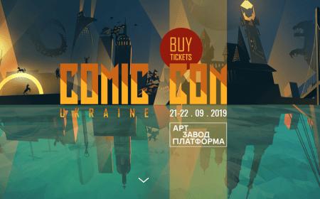 В эти выходные в Киеве пройдет фестиваль поп-культуры Comic Con Ukraine. Там выступят Дэнни Трехо, Кристофер Ллойд и Джон Ромеро, а еще — состоится косплей и K-POP шоу с призовым фондом 100 000 грн