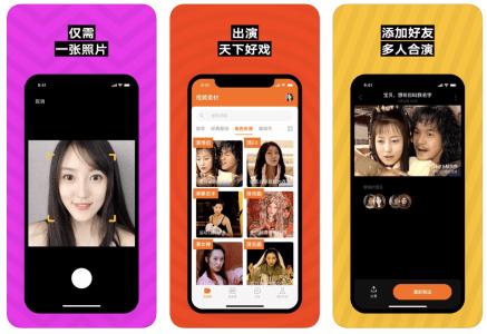 Zao — новое приложение для создания очень убедительных видео-«дипфейков» из Китая. С его помощью можно сыграть в «Титанике» и «Игре престолов»