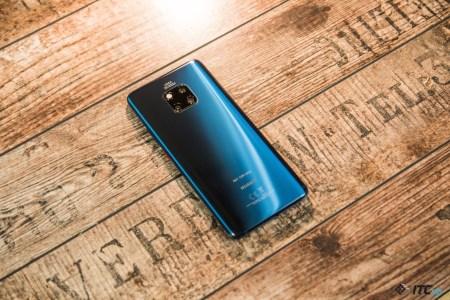 «Переосмысление возможностей»: Флагманские камерофоны Huawei Mate 30 и Mate 30 Pro представят в Мюнхене 19 сентября