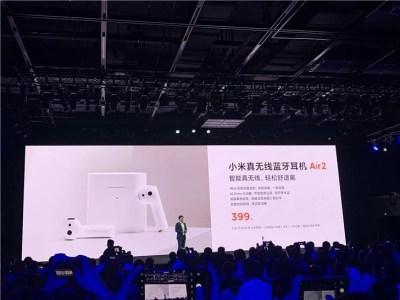 Новые полностью беспроводные наушники Xiaomi Air 2 оцениваются в $58